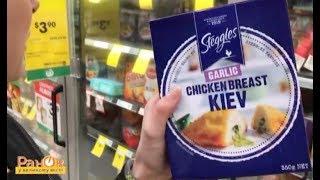 В Австралии в каждом супермаркете продают котлеты по-киевски