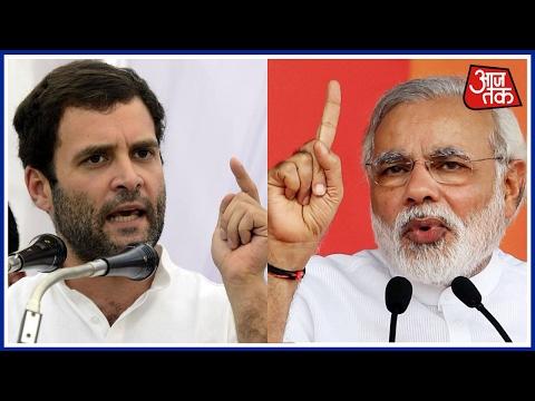 UP Elections 2017: Rahul Gandhi Targets PM Narendra Modi's pet Scheme