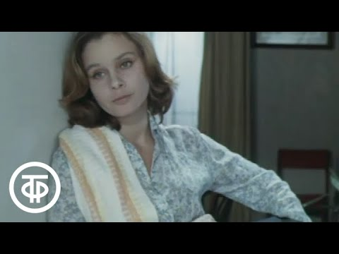Семья Зацепиных. Серия 1 (1977)