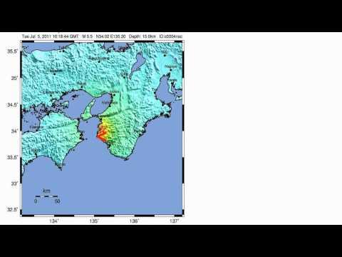 Strong very dangerous earthquake below Hirogawa, Wakayama prefecture Japan