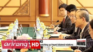 Vice ministers of Seoul, Beijing discuss patching frayed bilateral relations