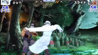 SFIII: 3rd Strike - Amuseum Sendai League Battle [8th to 9th Dan] Part 2