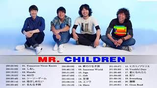 Mr. Children Best Hits 2018 - ベストソングリスト - 音楽グループ - Mr Children