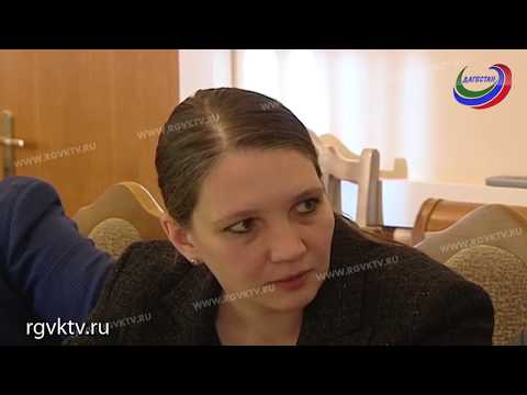 В правительстве Дагестана проходят совещания по кадастровой оценке земель