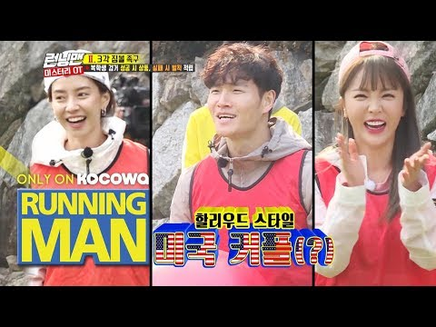 The Ladies are Related to Kim Jong Kook! [Running Man Ep 442]
