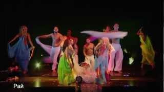 шоу Империя ангелов - номер Рай