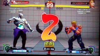 Super Street Fighter 4:Arcade Edition(((Cody)))VS(((Seth)))對戰影片