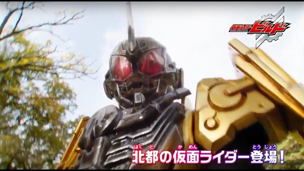 download kamen rider build episode 47 subtitle indonesia