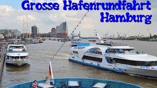 Grosse Hafenrundfahrt Hamburg