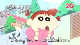 関ジャニ∞ - T.W.L
