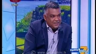Ayubowan Suba Dawasak 2019-02-14 | Rupavahini Thumbnail