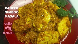 Paneer Nimboo Masala - Lemon Paneer