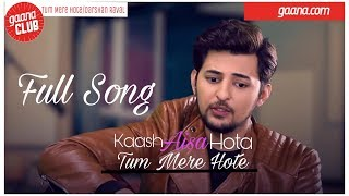 Kaash Aisa Bhi Hota | Tum Mere Hote | Full Song Darshan Raval | Gaana Club