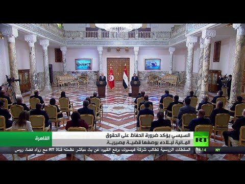 السيسي يستقبل قيس سعيد ويؤكد ضرورة حفظ حقوق مصر المائية  - نشر قبل 45 دقيقة