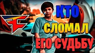 Download 💔КТО СЛОМАЛ СУДЬБУ МАЛЬЧИШКЕ💔  HIGHSKY FORTNITE | ФОРТНАЙТ Mp3 and Videos