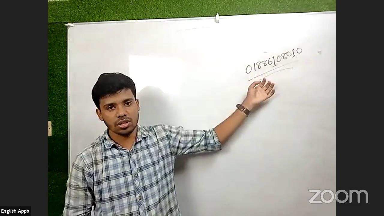 নবম শ্রেণির হিসাববিজ্ঞান মাস্টার ক্লাস    Class 9 Accounting Master Class
