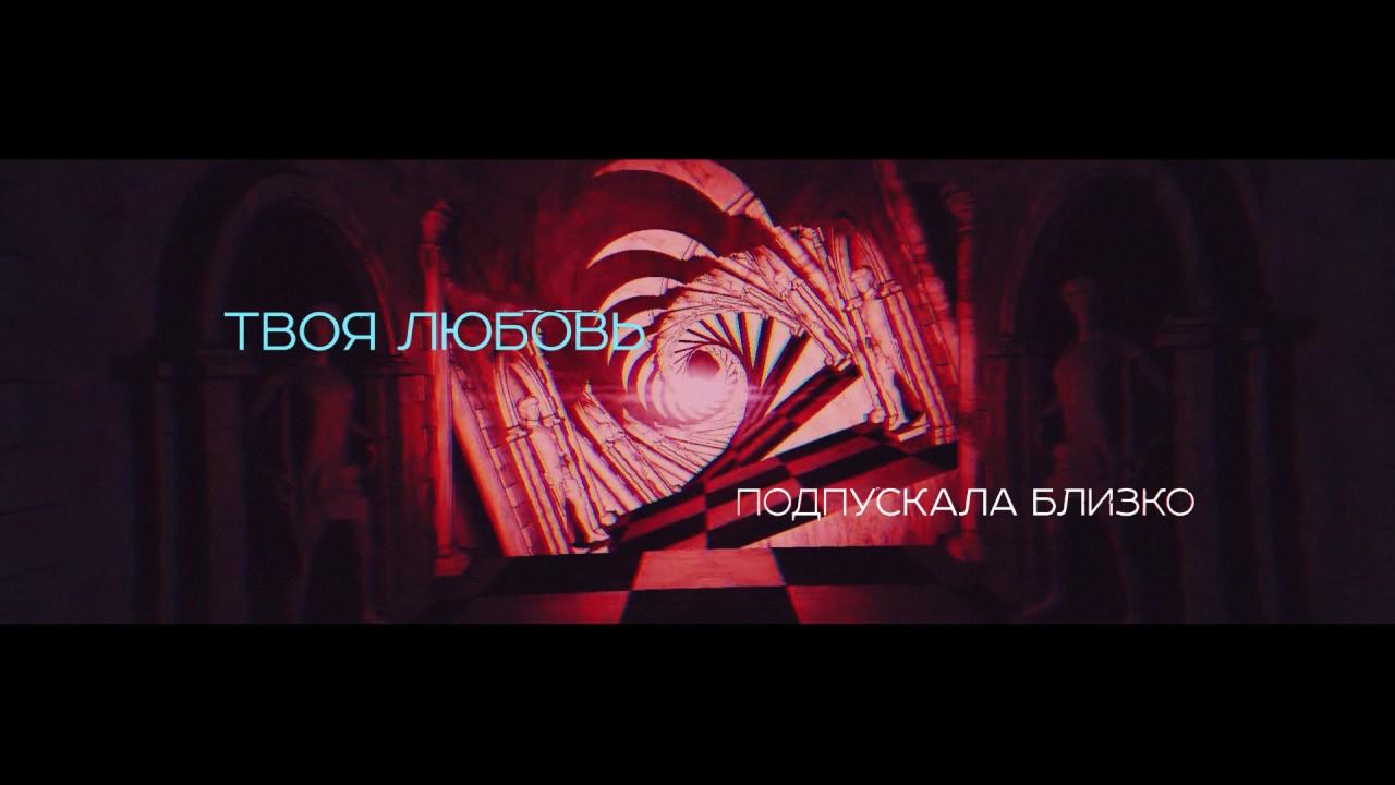 На этой странице вы можете скачать или прослушать песню «Сергей...