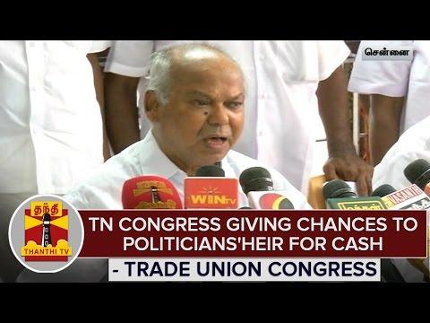"""TN Congress Giving Chances To Politicians"