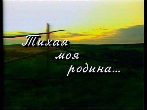 Берёзы.На стихи Николая Рубцова.