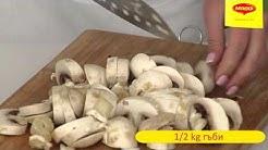 MAGGI България: Рецепта за пуешко месо с гъби