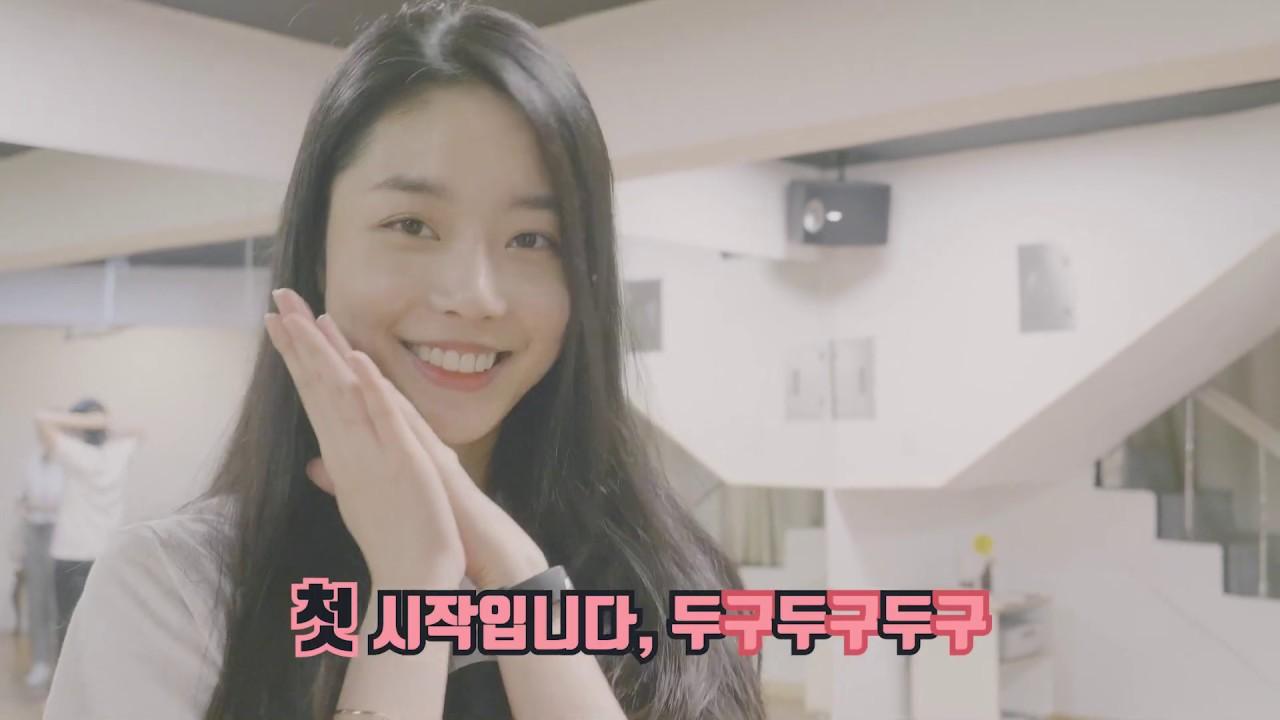 문희 드림 아이돌 연습 1일차 현장 스케치(Dream Idol)