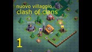 clash of clans:iniziamo il nuovo villaggio
