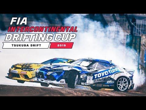 Гоча Vs World // FIA 2019 // часть 1