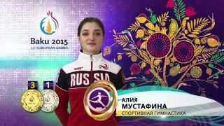 I Европейские игры Баку-2015. Спортивная гимнастика