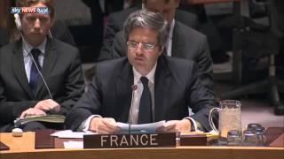 مجلس الأمن يتبنى مشروعا فرنسيا لمحاربة داعش