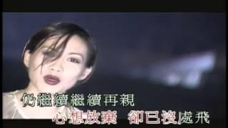 趙學而 Bondy Chiu《我恨我是女人》[MV]
