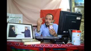 aachab 2015 علاج الضعف الجنسي عند الرجال
