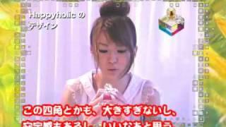 香水PV1( 星野加奈)