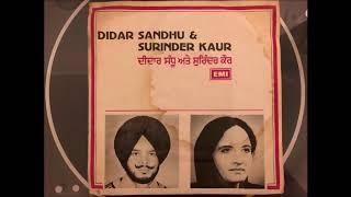 Didar Sandhu & Surinder Kaur Full Album VinylRip