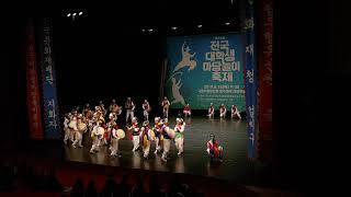 제 24회 전국 대학생 마당놀이 축제 (중앙대학교 소래…