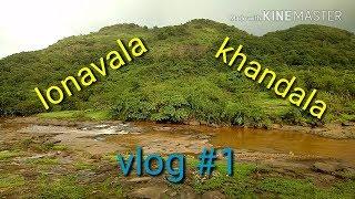 Vlog#1 trip to lonavala khandala- bhusi dam,waterfalls,wax museum,etc