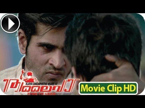 Malayalam Full Movie 2014   Thalaivaa   Part 3/39 [HD]