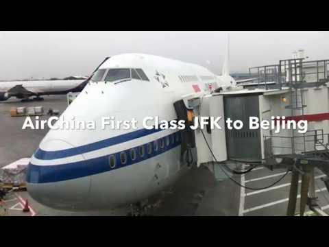 AirChina 747-8 First Class New York to Beijing