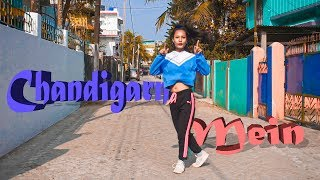 Chandigarh Mein | Good Newwz | Badshah,Tanishk, Lisa | Cover Dance | Ranu D | Hirok