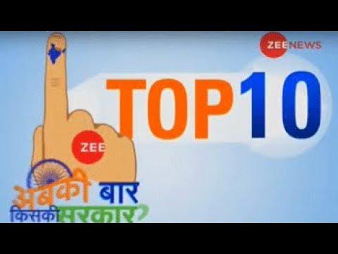 Watch top 10 news stories on Lok Sabha Elections 2019
