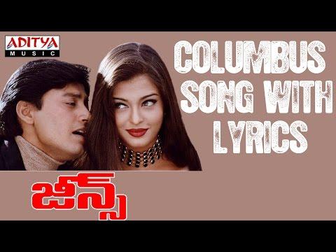 Jeans Full Songs With Lyrics -Columbus Song - Aishwarya Rai, Prashanth, A.R. Rahman