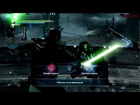 Star Wars: The Force Unleashed 2 - Part 10 [Финал. Два пути!]