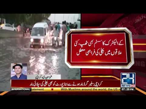 Water standing on roads after Rain in Karachi