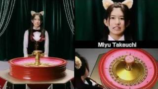 今日のあたりは「高城亜樹」 使用曲:これからWonderland / AKB48.