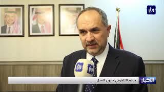 وزير العدل: تعديلات قانون التحكيم جاذبه للاستثمار وتلبي احتياجات سوق العمل - (29-10-2018)