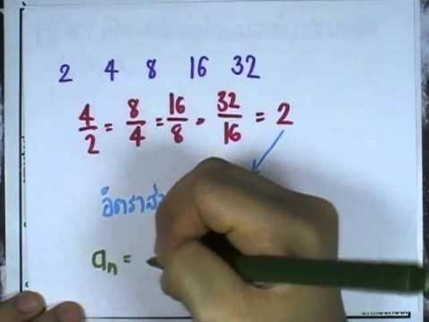 เลขกระทรวง พื้นฐาน ม.4-6 เล่ม3 : แบบฝึกหัด4.1.4 ข้อ13