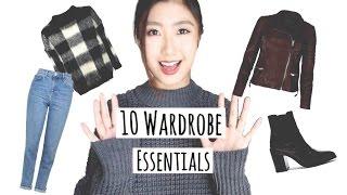 秋冬必备10件单品10 Wardrobe Essentials丨Savislook