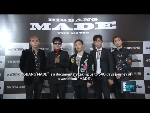 BIGBANG MADE | E! News Asia | E!
