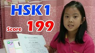 Easy way how to prepare for the hsk1 test and get a high score