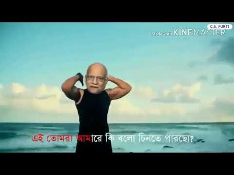 Despacito Bengali version Desh basito