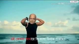 Despacito Bengali version Desh basito